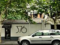 武康路376 - panoramio.jpg