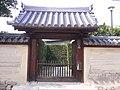 法隆寺・賢聖院 - panoramio.jpg