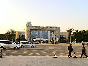 Chaozhou - Chaozhou Municipal People's Government