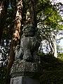 狛犬 - 三島神社 - panoramio.jpg