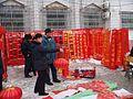 红火的春联 余华峰 - panoramio.jpg
