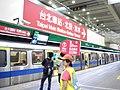 臺北捷運古亭站1號月台.JPG