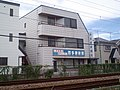 西多摩新聞社.JPG