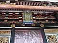 霧峰林家宮保第 Gongbaodi of Wufeng Lin Family Mansion - panoramio.jpg
