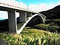 馬槽橋 Macao Bridge - panoramio (1).jpg