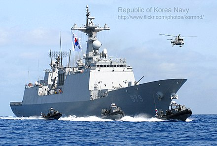 The Cheonghae unit of the multinational naval task force, Combined Task Force 151 ceonghaebudae Rep. of Korea Navy Activity of CheongHae Unit (7876689048).jpg