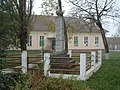 03 Босут - Споменик испед сеоске школе - Bosut - The Monument in Front of Village School.JPG