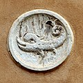 0 Venise, 'Dauphin' - Bas-relief - Sestiere San Polo.JPG