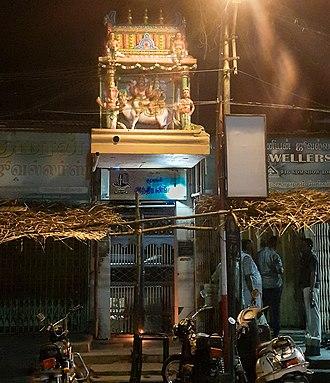 Arunachala - Image: 1. Indhra Lingam