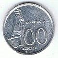 100 Rupiah Indonesian 02.jpg