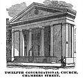 12thCongregational ChambersSt Boston HomansSketches1851.jpg