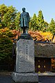 151101 Komaki Onsen Shibusawa Park Misawa Aomori pref Japan04bs9.jpg