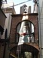 156 Capella de Santa Esperança (Granollers).jpg