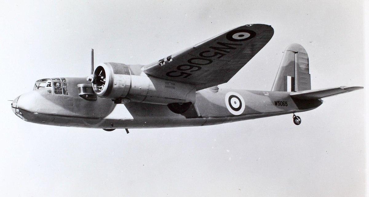 ブラックバーン B.26 ボウタ