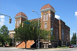 16th Street Baptist Church bombing - The 16th Street Baptist Church in 2005. The steps beneath which the bomb was planted can be seen in the foreground