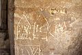 17th Century Graffiti at Peterborough Cathedral.jpg
