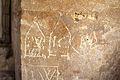 17th Century Graffiti at Peterborough Cathedral.jpg