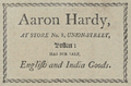 1801 Hardy UnionSt Boston.png