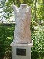 180729 Balatonalmádi szoborpark Major Janka Rétegződés.jpg