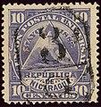 1882ca 10c Nicaragua used3 Yv16 Mi16 violett.jpg