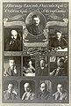 1919-SovNarkom.jpg
