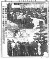 1935 Taiwan election 03.jpg