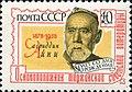1958 CPA 2177.jpg