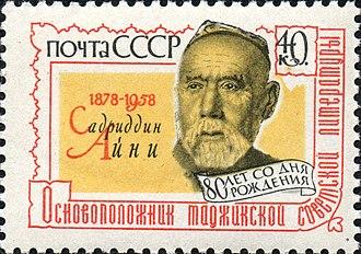 Sadriddin Ayni - Sadriddin Ayni on a 1958 Soviet stamp.