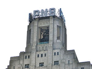 One South Broad - Philadelphia National Bank placed its initials on the bell tower in the 1950s.