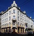 20, Doroshenka Street, Lviv.jpg