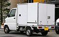 2005 NISSAN CLIPPER TRUCK Refrigerator rear.jpg