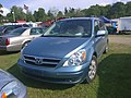 2007-2009 Hyundai Entourage.jpg