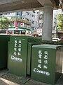 20070510 台北市和平東路二段效忠領袖我愛總統塗鴉作品.jpg