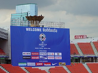 Rajamangala Stadium - Image: 2007 AFC Asian Cup Welcome Banner