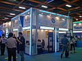 2008Computex Wireless Wideband Pavilion.jpg