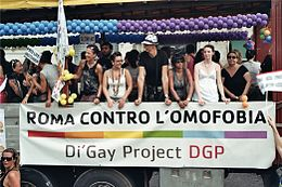 2010-07-02 Gay Pride Roma - Carro Di' Gay Project 2.jpg
