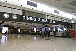 2012-12-22 Sydney Kingsford Smith airport. International departures 12.jpg