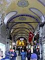 20131202 Istanbul 004.jpg