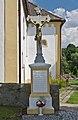 2014 Długopole Dolne, kościół św. Jerzego 07.JPG