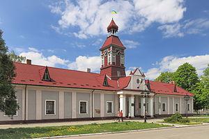 Sokal Raion - Image: 2015 Sokal, Ratusz 04