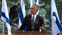 File:20160930 President Obama Memorial Service Shimon Peres HD.webm