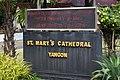 2016 Rangun, Katedra Najświętszej Maryi Panny (12).jpg