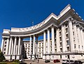 2017-05-15 Foreign affairs ministry in Kiev 1.jpg