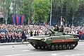 2018-05-09. День Победы в Донецке 028.jpg
