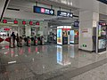 20190118 South Part of the Concourse of Baihuting Station.jpg