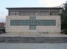 Monumento dedicato ai ventisei martiri nel centenario della loro canonizzazione