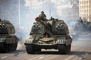 2S19 Msta-S in service with the Ukrainian Army.jpg