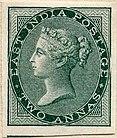 2 annas Bottle Green Imprimatur 1856.JPG