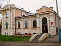 3884. Pskov. Lavrinovsky House.jpg