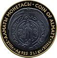 500 tenge Almaty coin b.jpg